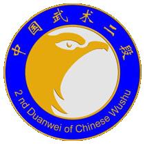 2e Duan-wei - Aigle d'argent