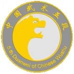 5e Duan-wei - Tigre d'argent