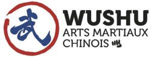 Logo Wushu AMC